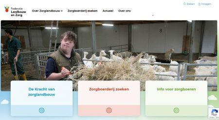 オランダ王国政府のホームページでは、ケアファームの紹介がされています。